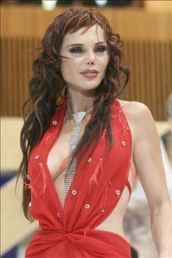 El Video Porno de Carmen Campuzano